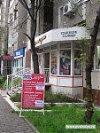 Смешение русского и кыргыз-тили.
