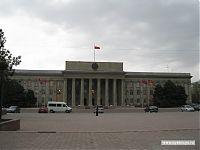 Какое-то правительственное здание.