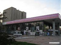 Киргизский национальный академический театр.